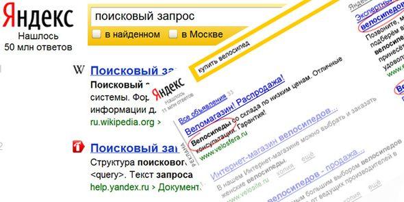 прогон внутренней страницы сайта