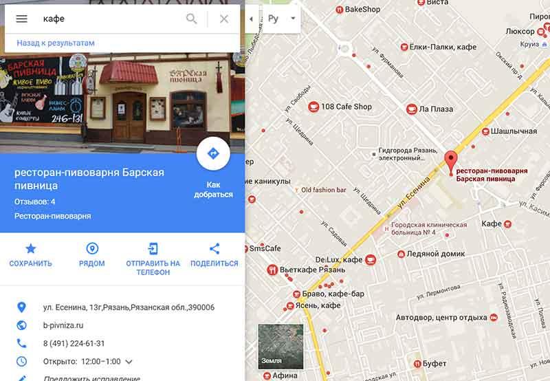 Отображение данных компании на Google Maps