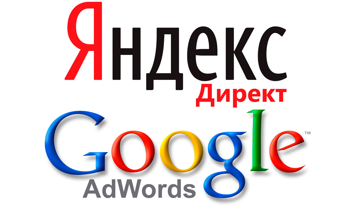 Бесплатные курсы по рекламе в директ